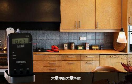木质橱柜具有甲醛辐射
