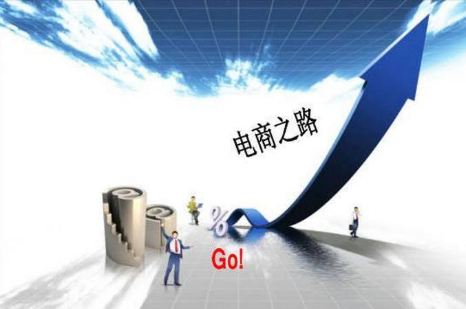 整体橱柜企业变革电商之路 顺势而为方能永久