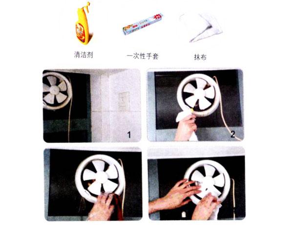 厨房排气扇清洁,巧妙清洁排气扇油污