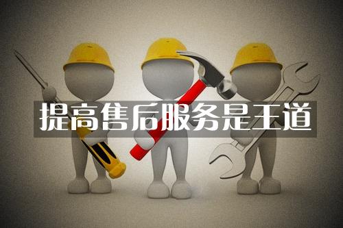 这两个问题限制橱柜电商发展,考验橱柜企业更好的布局