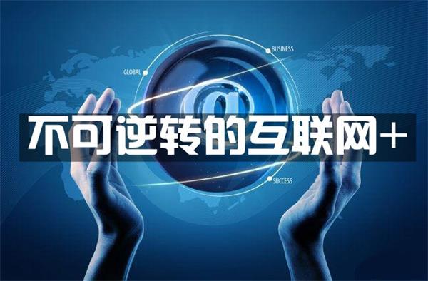 互联网+不可逆转,橱柜企业的传统制造与信息化进程
